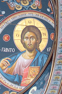 Image of Christ Pantokrator in Dome of Sts. Constantine & Helen